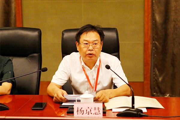 白癜风评审专家组组长杨京慧.png